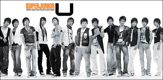 Super Junior 'U',,, haaah… i realli love this song… ^^ | DarK_deviL